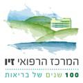 Ziv_logo